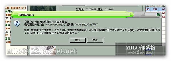 S 3milo0922.pixnet.net__008_00582
