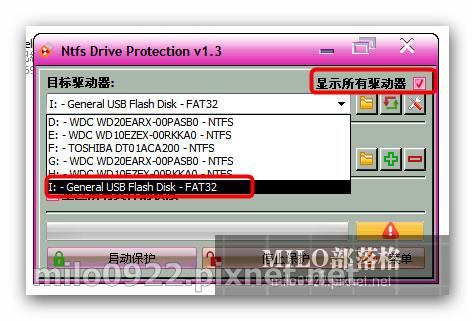 NTFS milo0922.pixnet.net__007_00594