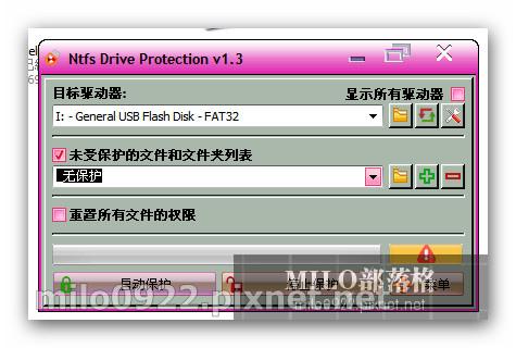 NTFS  milo0922.pixnet.net__006_00593