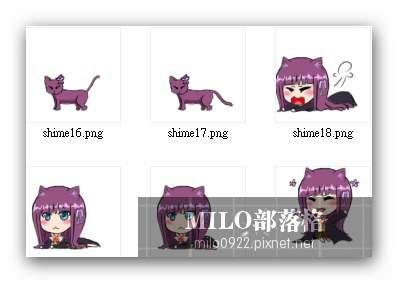 艾茵 milo0922.pixnet.net__021_00235