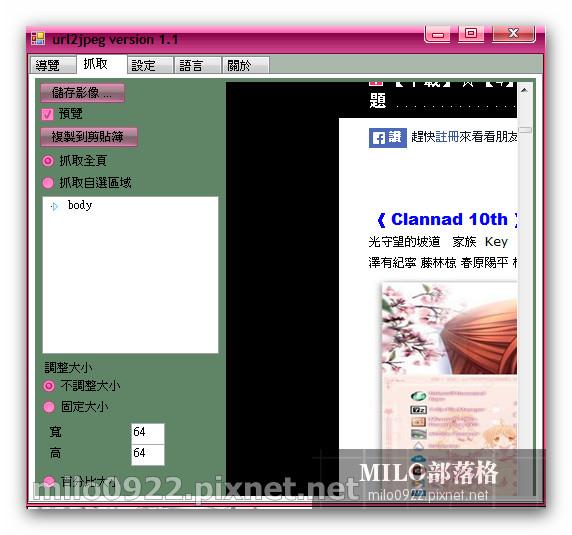 milo0922.pixnet.net__004_00598