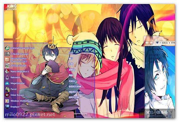 Noragami By Yu   milo0922.pixnet.net__034_