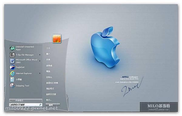 3藍色蘋果 milo0922.pixnet.net__001__001