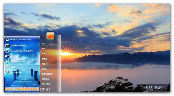 雲海藍天 milo0922.pixnet.net__056__056