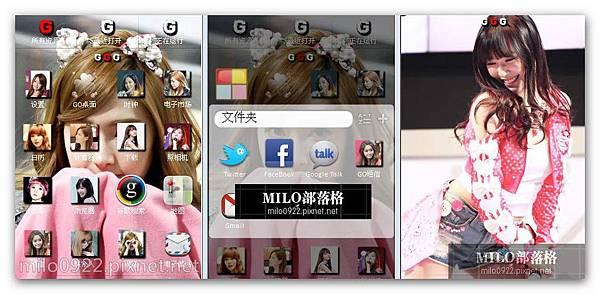 GO-少女時代手機主題milo0922.pixnet.net__024__024