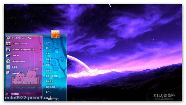 星空 milo0922.pixnet.net__029__029