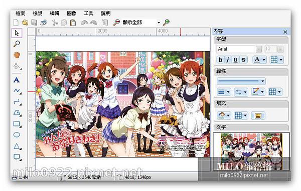 PHOTO milo0922.pixnet.net__001_00630
