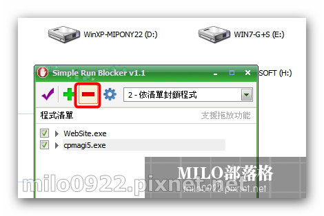 simple run blocker3 milo0922.pixnet.net__002_00631