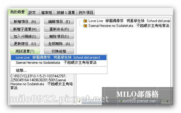 File2  milo0922.pixnet.net__008_00637