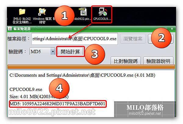 File milo0922.pixnet.net__004_00633