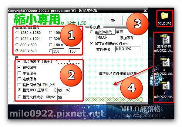milo0922.pixnet.net__003_00645