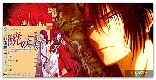 Akatsuki no Yona  milo0922.pixnet.net__017__017