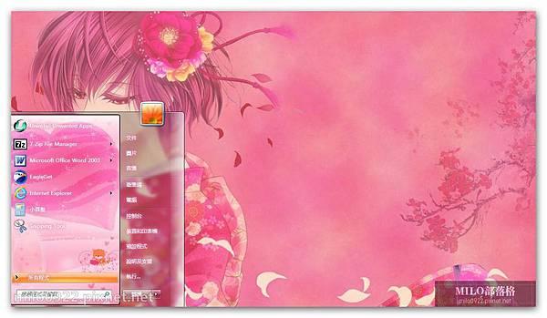 粉紅女生風格 milo0922.pixnet.net__037__037