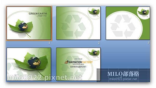 綠色地球  milo0922.pixnet.net__016_00658