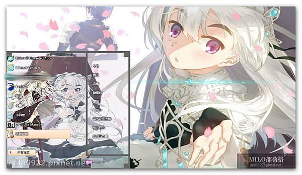 ChaikaTrabant By Ex  milo0922.pixnet.net__004__004