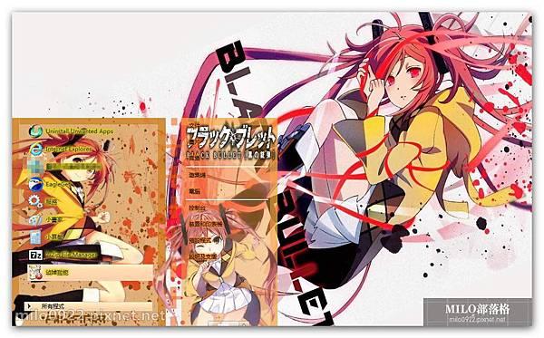Enju  Aihara Enju By Ex  milo0922.pixnet.net__005__005