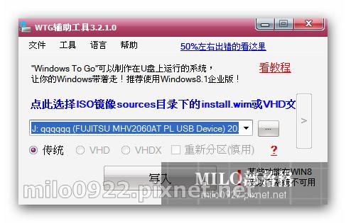 WWmilo0922.pixnet.net__004_00674