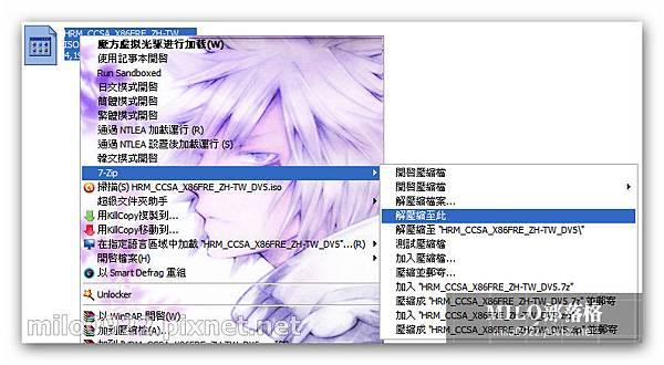 WWmilo0922.pixnet.net__002_00672
