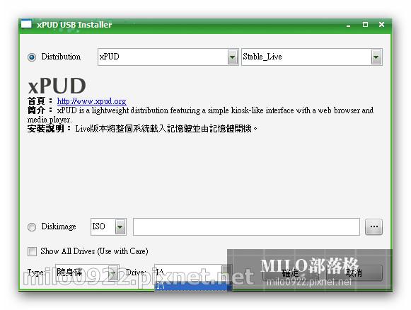 X  milo0922.pixnet.net__001_00641