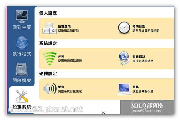 X1  milo0922.pixnet.net__002_00672