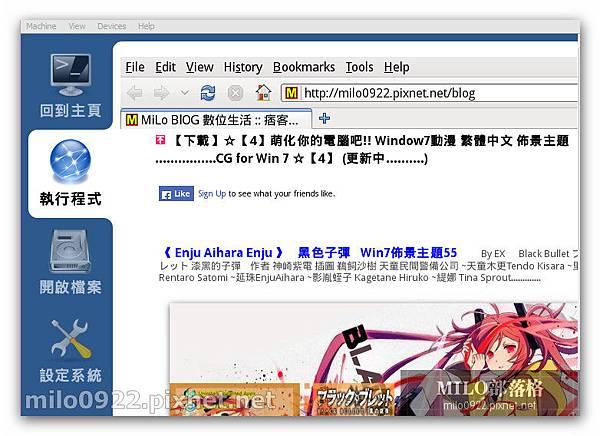X2 milo0922.pixnet.net__003_00673