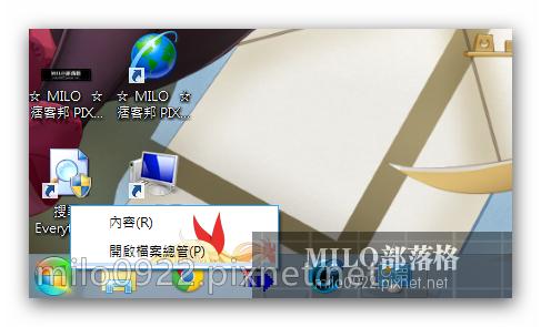 milo0922.pixnet.net__002_00211