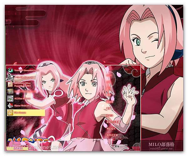 Sakura Haruno   milo0922.pixnet.net__055_