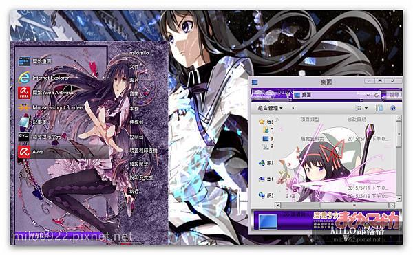 Akemi Homura by bir milo0922.pixnet.net__006_00222
