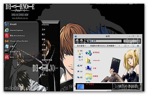 Death Note by bir milo0922.pixnet.net__031_00247