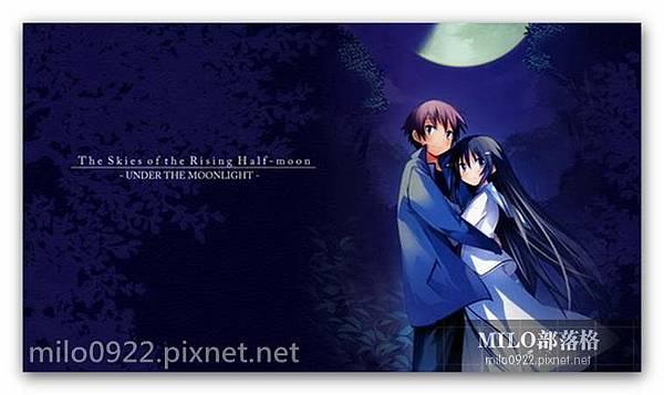4套Sola和仰望半月的天空OP_ED  milo0922.pixnet.net__003_