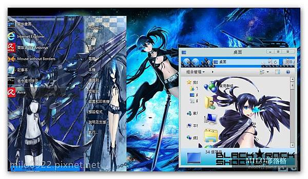 Black Rock Shooter by bir2 milo0922.pixnet.net__018_00234