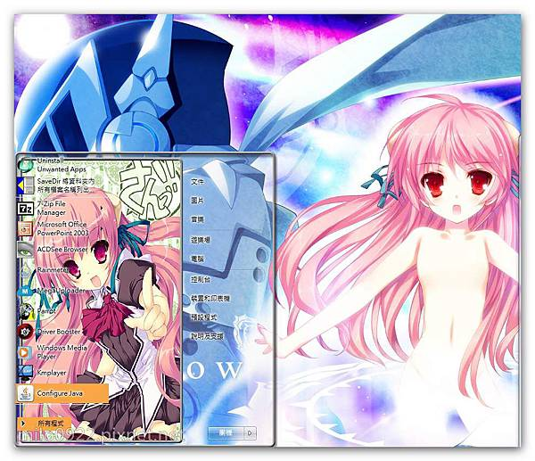 Seikoku no Dragonar  milo0922.pixnet.net__018_