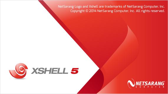 Xshell-Thumbnail