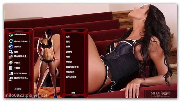 Tema Red & black Chicas Sexys. Mc milo0922.pixnet.net__021__021