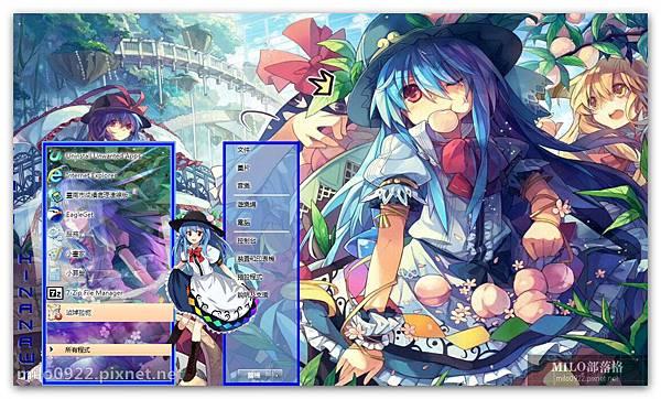 Tenshi Hinanawi 2.0  milo0922.pixnet.net__011__011