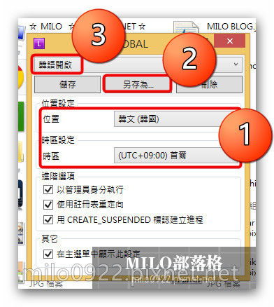 QQmilo0922.pixnet.net__005_00386