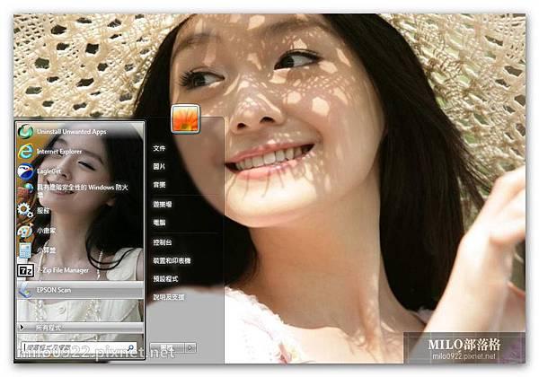 清新徐熙媛 milo0922.pixnet.net__003__003