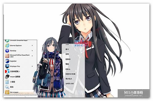 Yukinoshita By Fla  milo0922.pixnet.net__002__002