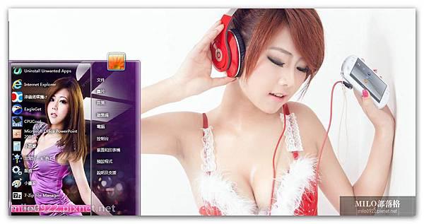 台球夏小薇 milo0922.pixnet.net__011__011