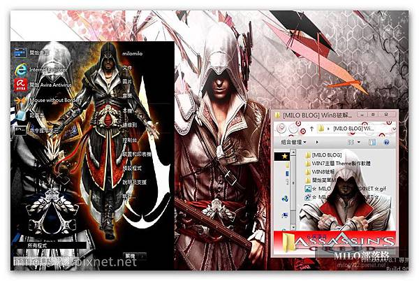 Ezio Auditore by bir milo0922.pixnet.net__007_00258