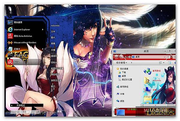 Ahiri by bir2d milo0922.pixnet.net__002_00218