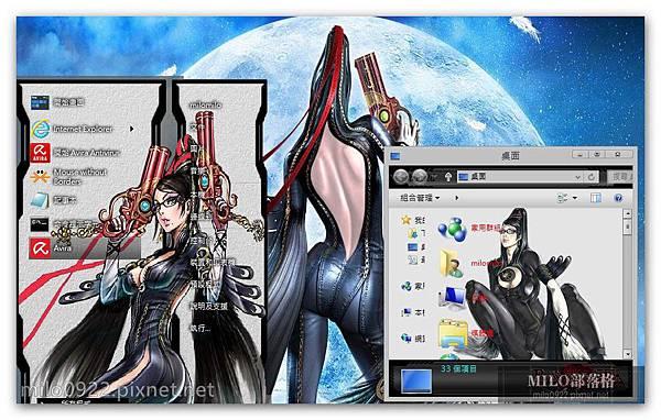 Bayoneta by bir milo0922.pixnet.net__016_00232