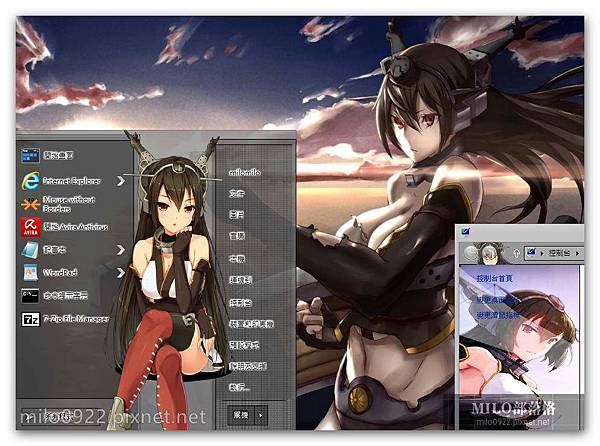 Kantai Collection - Nagato milo0922.pixnet.net__002_00295