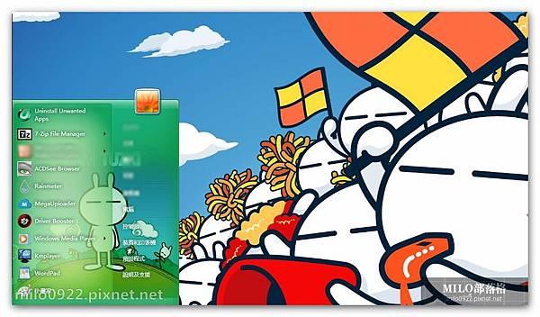 可愛兔斯基win7   milo0922.pixnet.net__004_