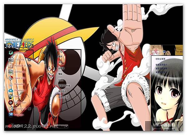 Monkey D Luffy 海賊王   By Y  milo0922.pixnet.net__027_