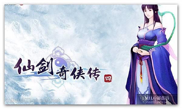 仙劍奇俠傳歷代作品  milo0922.pixnet.net__028_