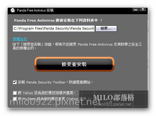 PPmilo0922.pixnet.net__012__012