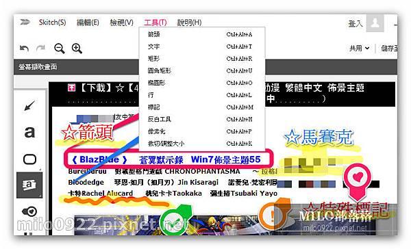 SK milo0922.pixnet.net__006_00974