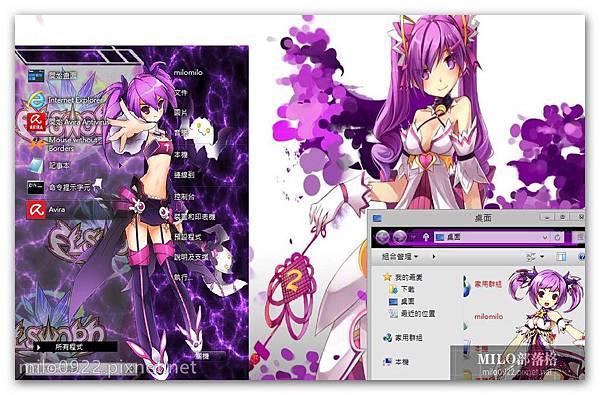 Aisha by bir2d milo0922.pixnet.net__003_00219