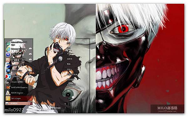 Tokyo Ghoul by and  milo0922.pixnet.net__034__034